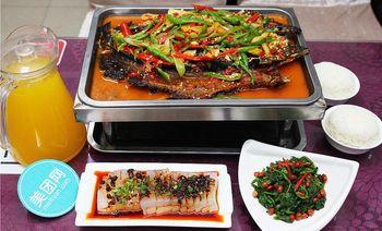 巫山城外特色烤鱼(东仪路店)-美团