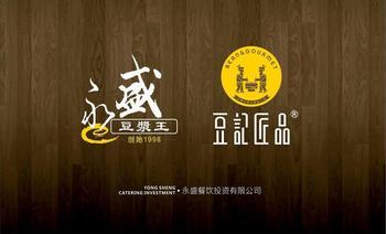 永盛豆浆王(布吉店)-美团