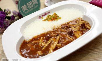 蘑菇爱上饭(小寨店)-美团