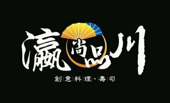 瀛川尚品(车陂店)-美团