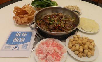 川香干锅鸭头-美团