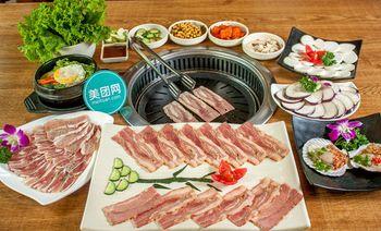 汉城烧烤(建国路店)-美团