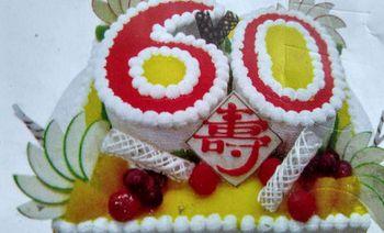 黑森林蛋糕(磐石宾馆店)-美团