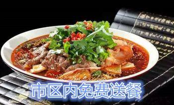 三顾冒菜(鹿城南路店)-美团