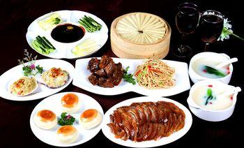 西安烤鸭店(369烤鸭王店)-美团