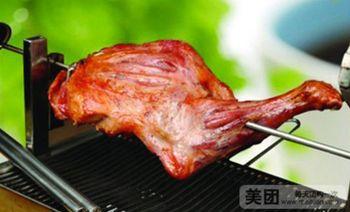 欢乐牧人蒙古碳烤羊排腿-美团
