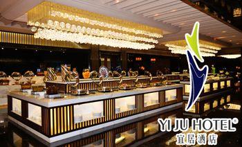 宜居酒店(自助西餐厅)-美团