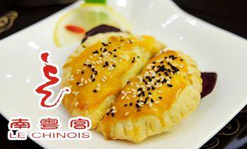 丽都索菲特酒店南粤宫中餐厅-美团