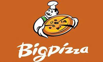 比格自助披萨(中盛国贸店)-美团