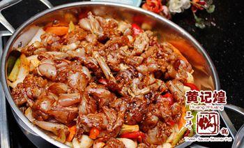 黄记煌三汁焖锅(新世纪广场店)-美团