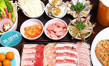 原始烤肉(GoGo新天地店)-美团