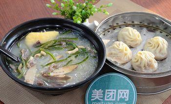 刘一碗鸭血粉丝汤-美团