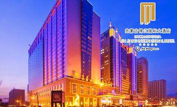 锦江国际大酒店-美团