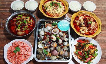 聚海园川菜烧烤-美团