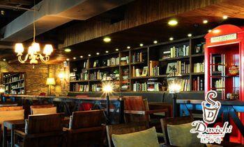 达啡奇咖啡厅(太阳百货店)-美团