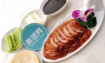 聚德意北京烤鸭(九中店)-美团