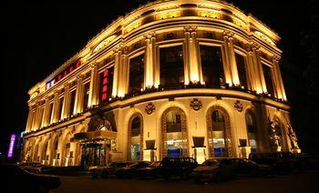 紫航海鲜大饭店-美团