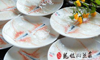丽江龙继斑鱼庄(成仁店)-美团