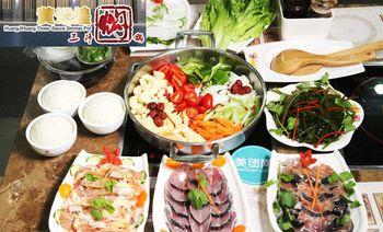 黄记煌三汁焖锅(沙井店)-美团