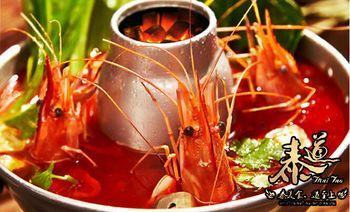 泰道东南亚餐厅(万达店)-美团