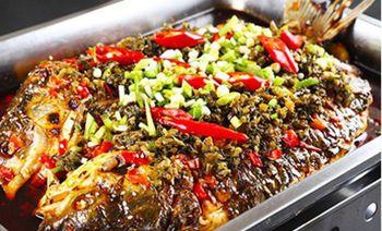 巫山烤全鱼(天秀路店)-美团