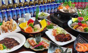 红叶日本料理(黑石礁店)-美团