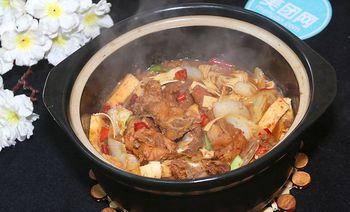 重庆鸡公煲(水科路店)-美团