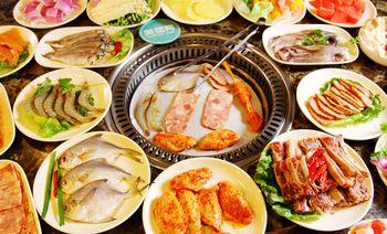 古岩烤肉(金宁广场店)-美团