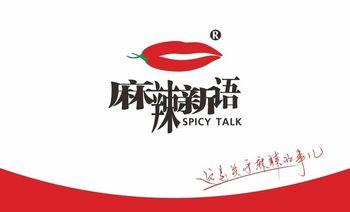 麻辣新语(国贸店)-美团