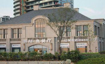 千岛湖丽湖鱼餐厅-美团