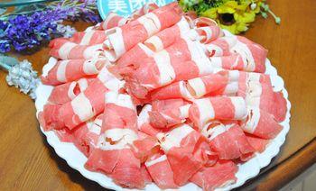 2098香辣虾(大经街总店)-美团