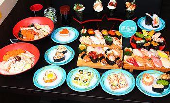 井上回转寿司自助餐(北京路二店)-美团