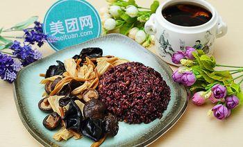 陈八珍 养生炖汤-美团