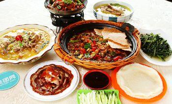 北京烤鸭店农家香店-美团