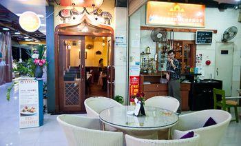 小印度尼泊尔餐厅(购物公园店)-美团