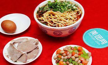 东方宫兰州牛肉拉面(五道口店)-美团