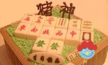 长晋面包坊(延吉西路店)-美团