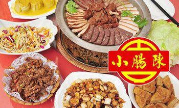 小肠陈卤煮(南横街老店)-美团