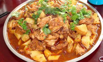 新疆风味大盘鸡-美团