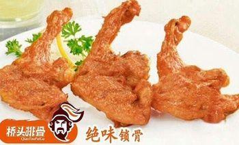 桥头排骨(金陵工人影城店)-美团