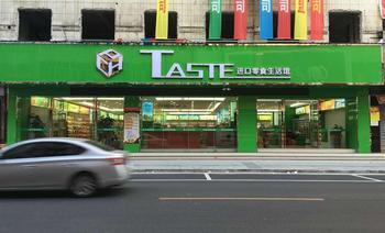 TASTE进口零食生活馆-美团