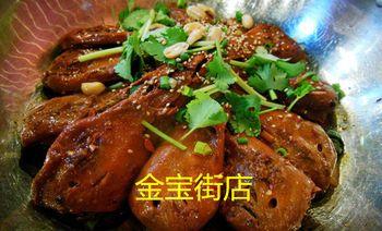 小丫辣鸭头(金宝街店)-美团