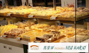 马里奥饼店(涉外店)-美团
