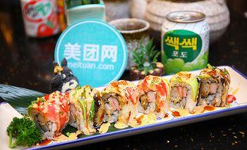 上善本味寿司(巴中店)-美团