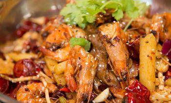 高记私房虾虾火锅-美团