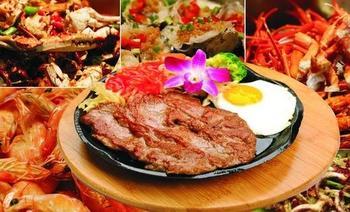 欧佳牛排海鲜自助(崇州2店)-美团