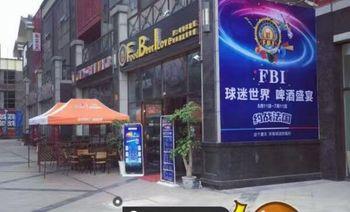 FBI进口啤酒体验馆时尚潮流美食馆-美团