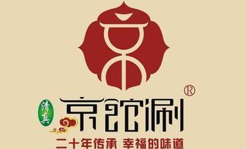京馆涮(国基路店)-美团