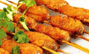 三味瑧火-美团