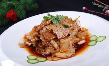 懒客香锅私房菜-美团